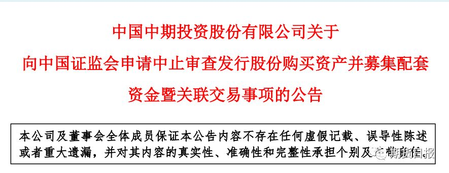 央视:没有口罩 这才是香港该有的风貌