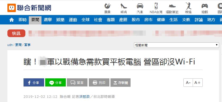 """北京妇产医院诞下首个""""20后""""宝宝"""