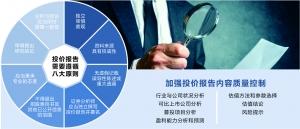 杭州向阿里等100家企业派驻干部 专家:做法值得肯定