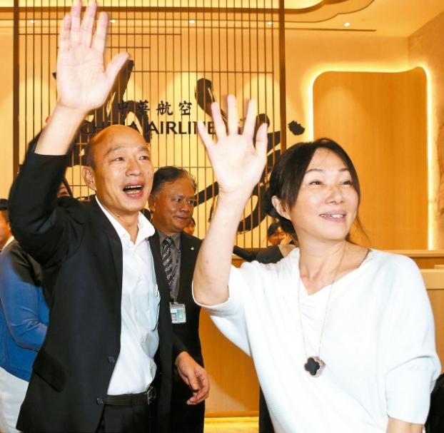 韩国瑜夫妇9日深夜赴美 图自台媒