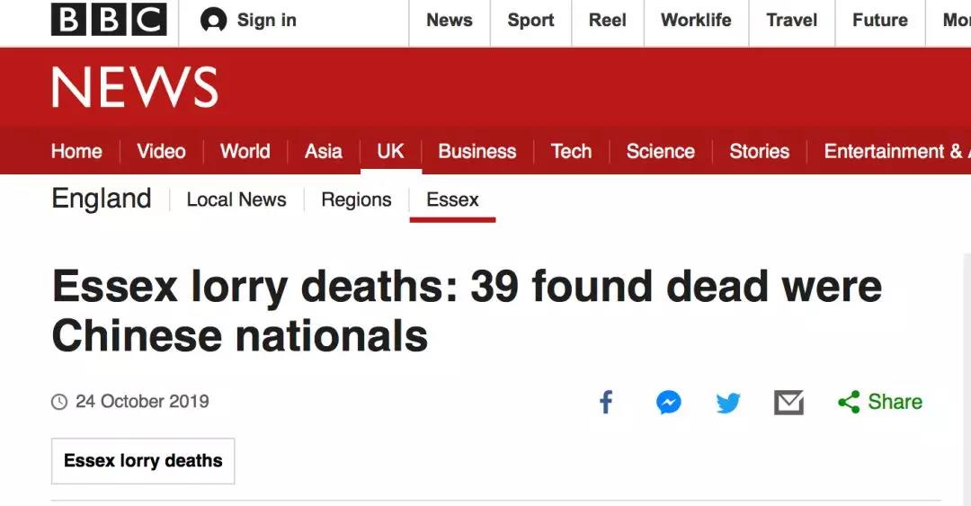 △24日的BBC报道