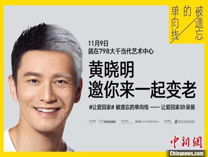 北京发布电影行业复工防疫指引:观众需实名登记
