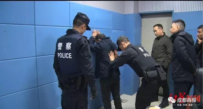潜逃18年的邹某某被抓获