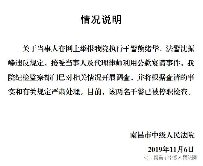 华谊嘉信回应迪思公关案:对本司财务不构成重大影响