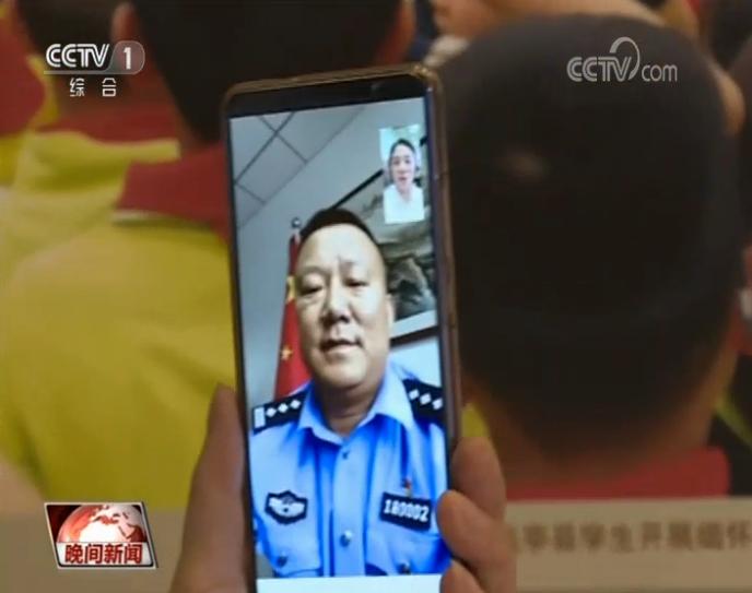 """姚记扑克:证券简称8月28日起变更为""""姚记科技"""""""