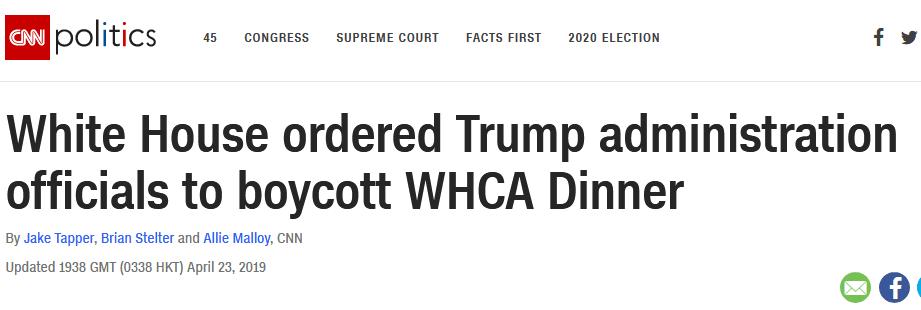 特朗普连续三年缺席白宫记者晚宴 又要官员都抵制