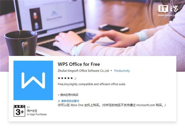 Wps Office For Windows