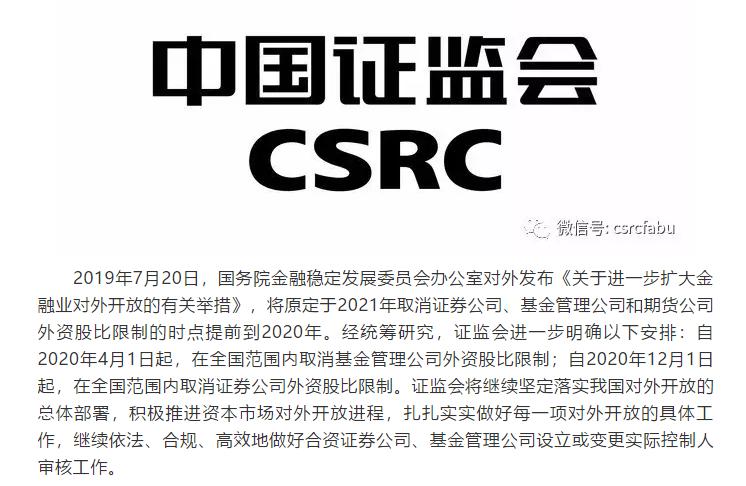 广东梅州市委再调整 本月一外地女官员空降当地