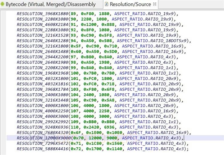最新代碼暗示三星S11有望采用自家一億像素CMOS