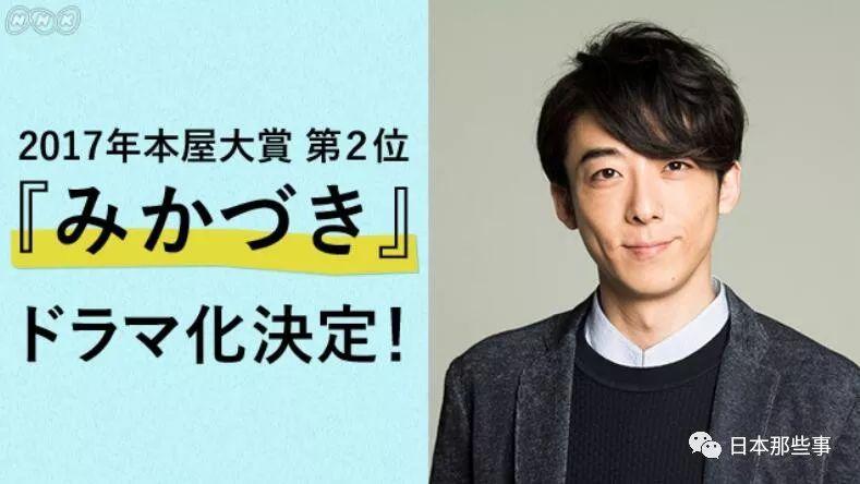 【导演】:片冈敬司