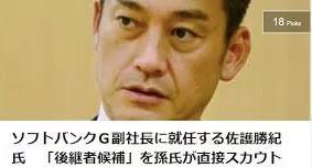 图片来源:日媒news pick