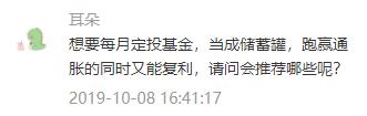 汾酒北京长城论道 开启中秋热销模式