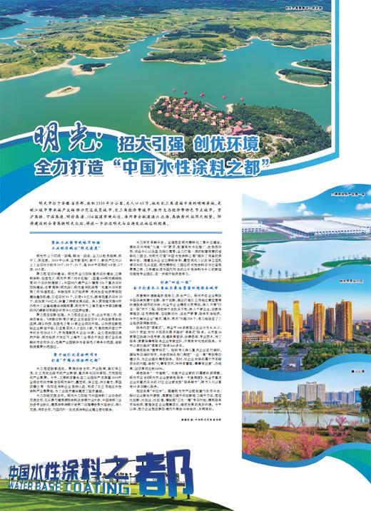 暑期游学美国下降日韩崛起 多元化游学待开发