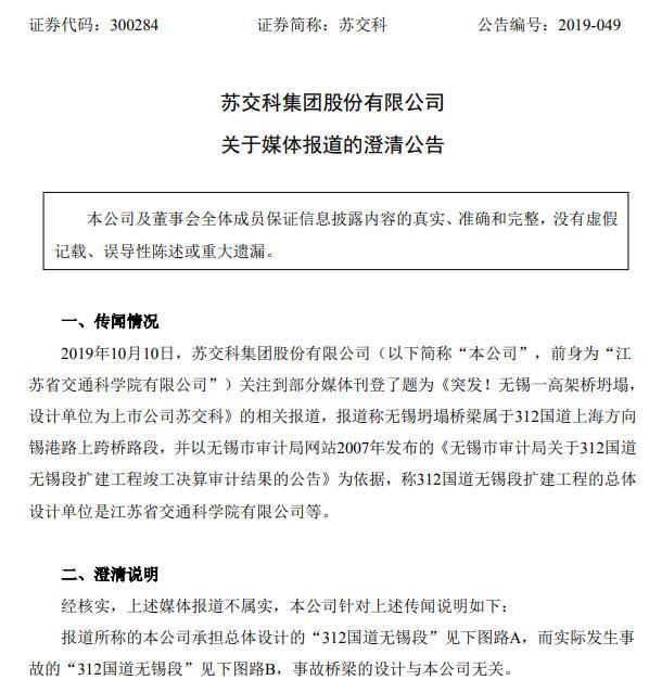 中国将成为世界电动汽车主要研发国家
