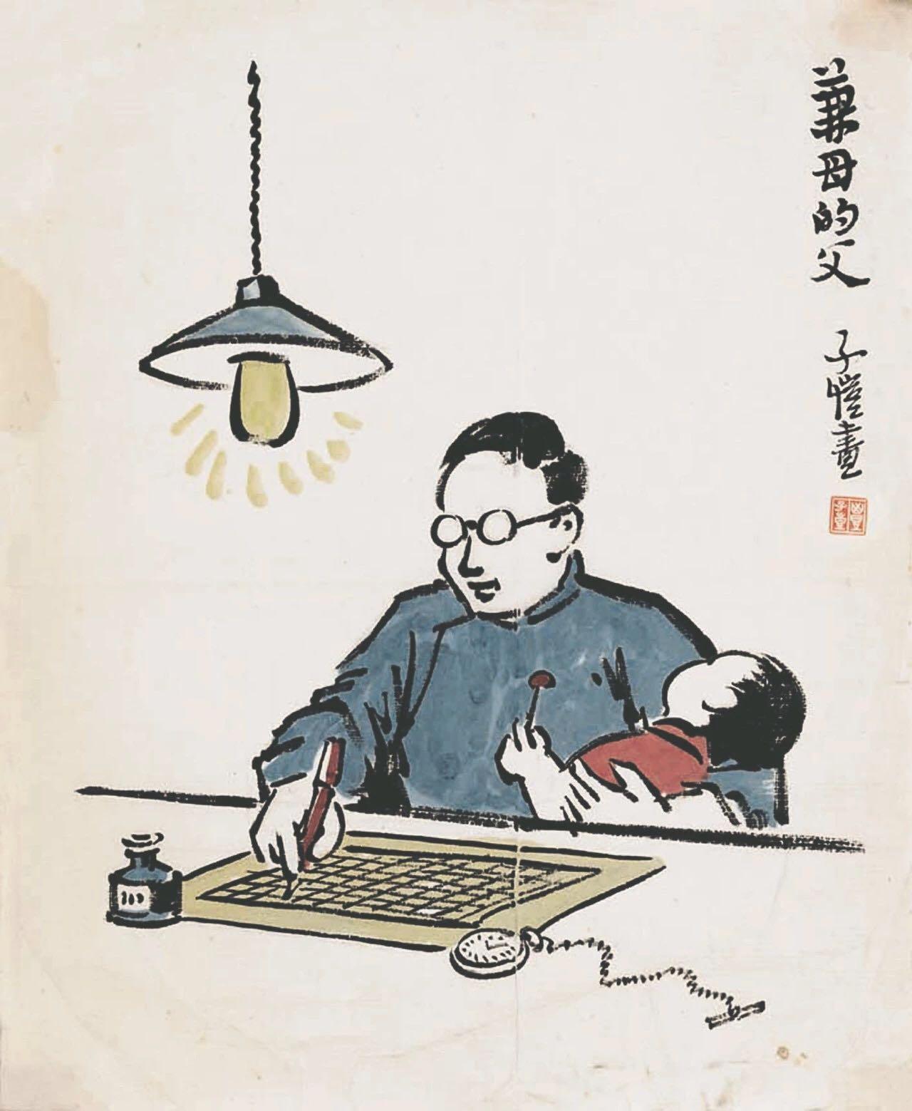 豐子愷先生今天120歲了,謝謝你畫裡的詩意和天真 影視 第7張