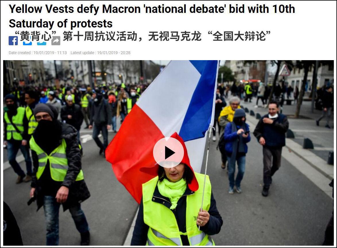 图片来源:法兰西24