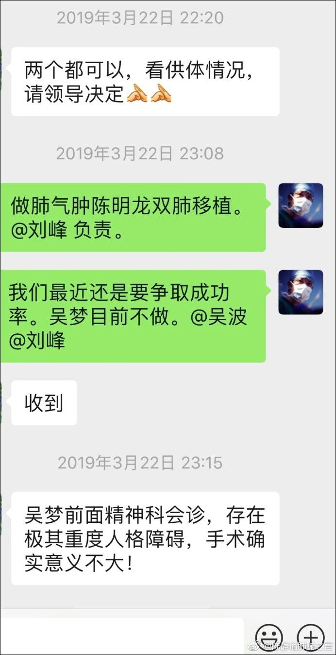 (图源:@陈静瑜肺腑之言 微博)