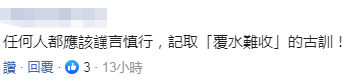 王玉忠院士:锂电有时易爆炸电动车阻燃要