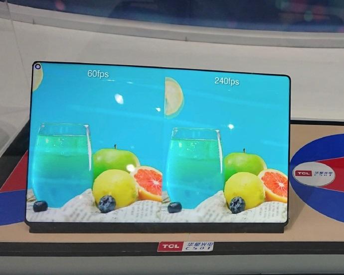 TCL华星新款显示器展示,刷新率最高可达240Hz