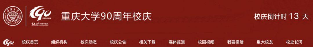 中基协洪磊:六方面优化私募基金治理 激发投资活力