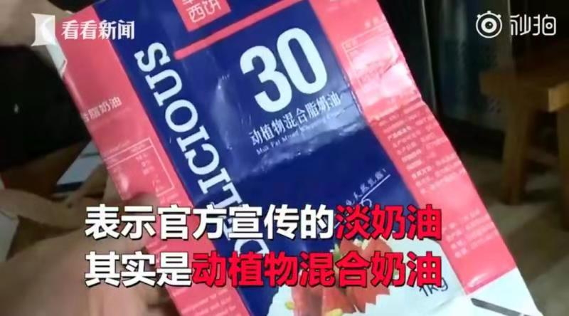 视频截图来源:上海广播电视台