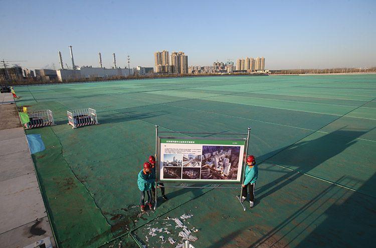 12月2日,北京城市副中心站综合交通枢纽项目工地现场已经完成土地平整工序。摄影/新京报记者 王贵彬