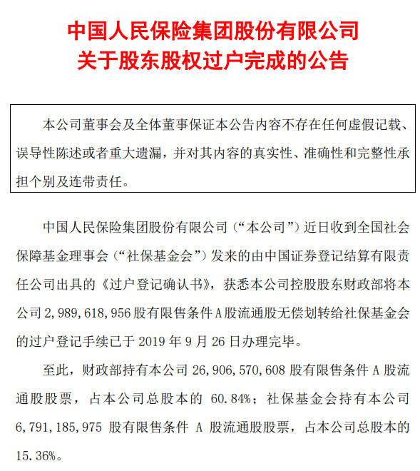 美国国会官员欲推涉香港议案 外交部:执迷不悟