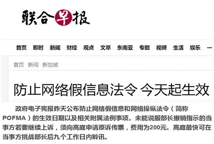 日陆上自卫队内部考试发生泄题事件 45人被停职
