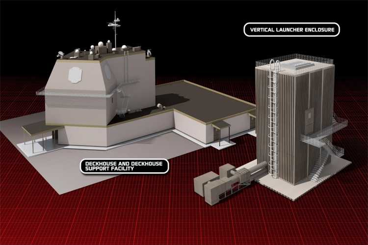 """""""陆基宙斯盾""""系统(美导弹防御局视频截图)"""