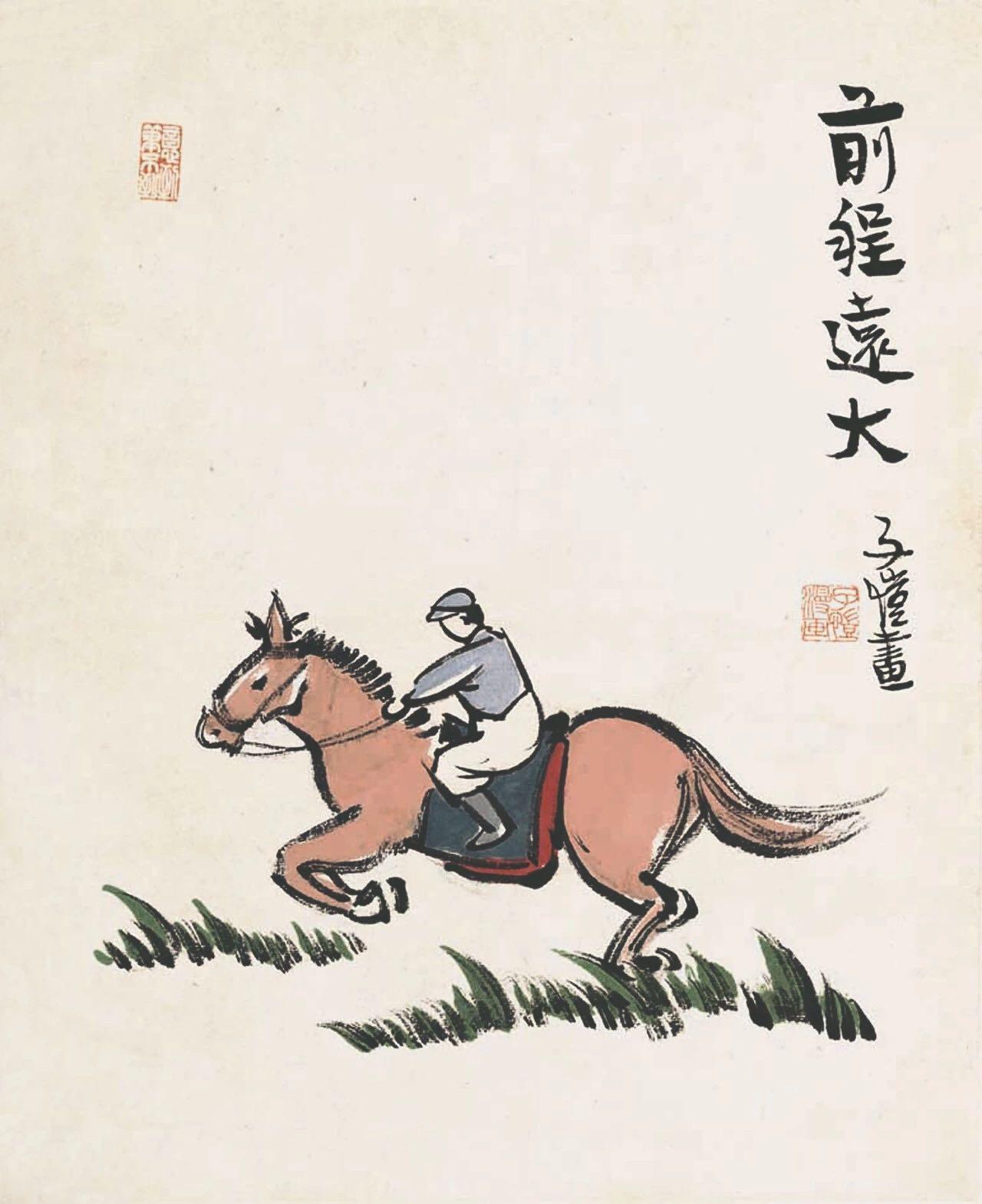 豐子愷先生今天120歲了,謝謝你畫裡的詩意和天真 影視 第15張