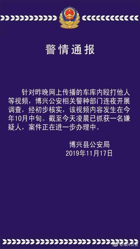 在华日资汽车厂家部分复工人员返城受限致人手不足