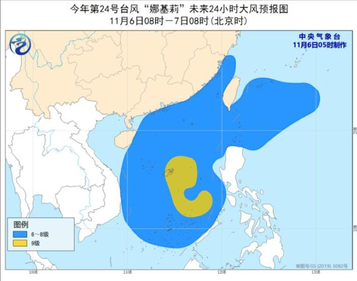 """图2 台风""""娜基莉""""未来24小时大风预报图"""