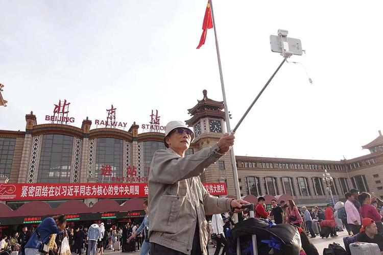 拼多多市值超百度 黄铮逼近李书福成内地第十大富豪