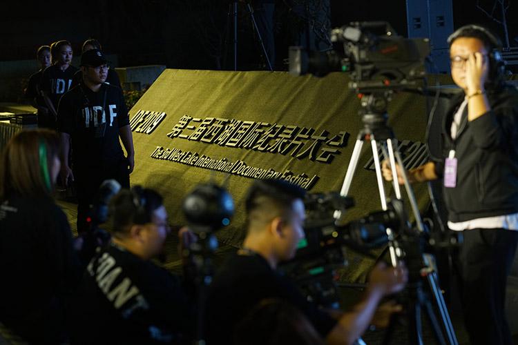 西湖国际纪录片大会落幕 《滑板少年》当选年度纪录片