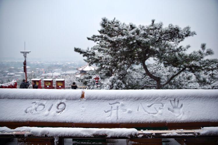 """一位游客写下""""2019 喜悦""""。"""