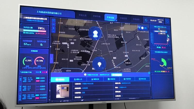 """数据平台连接着每一个公厕内的""""大脑"""""""