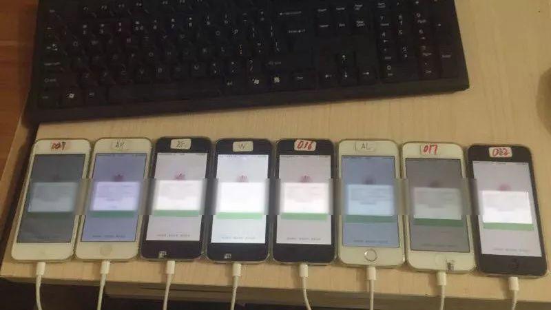 迷惑人行使众台手机行为走骗工具。