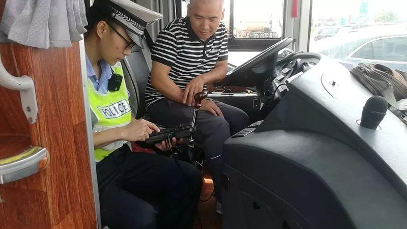 加强客运车GPS信号管理!广东交警约谈8家客运企业