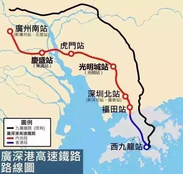 广深港高速铁路路线图