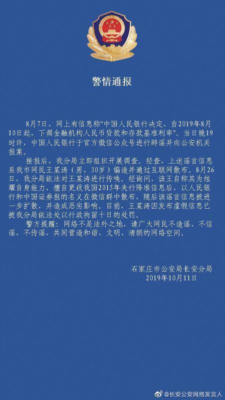 发改委:同意实施福州长乐国际机场二期扩建工程