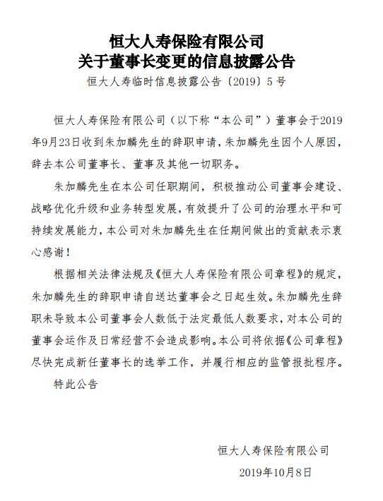 永辉超市收购中百集团增变数:面临国家发改委审查