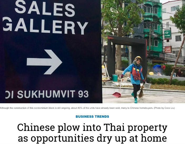 这里是下一个深圳?中国开发商来了炒房客也来了