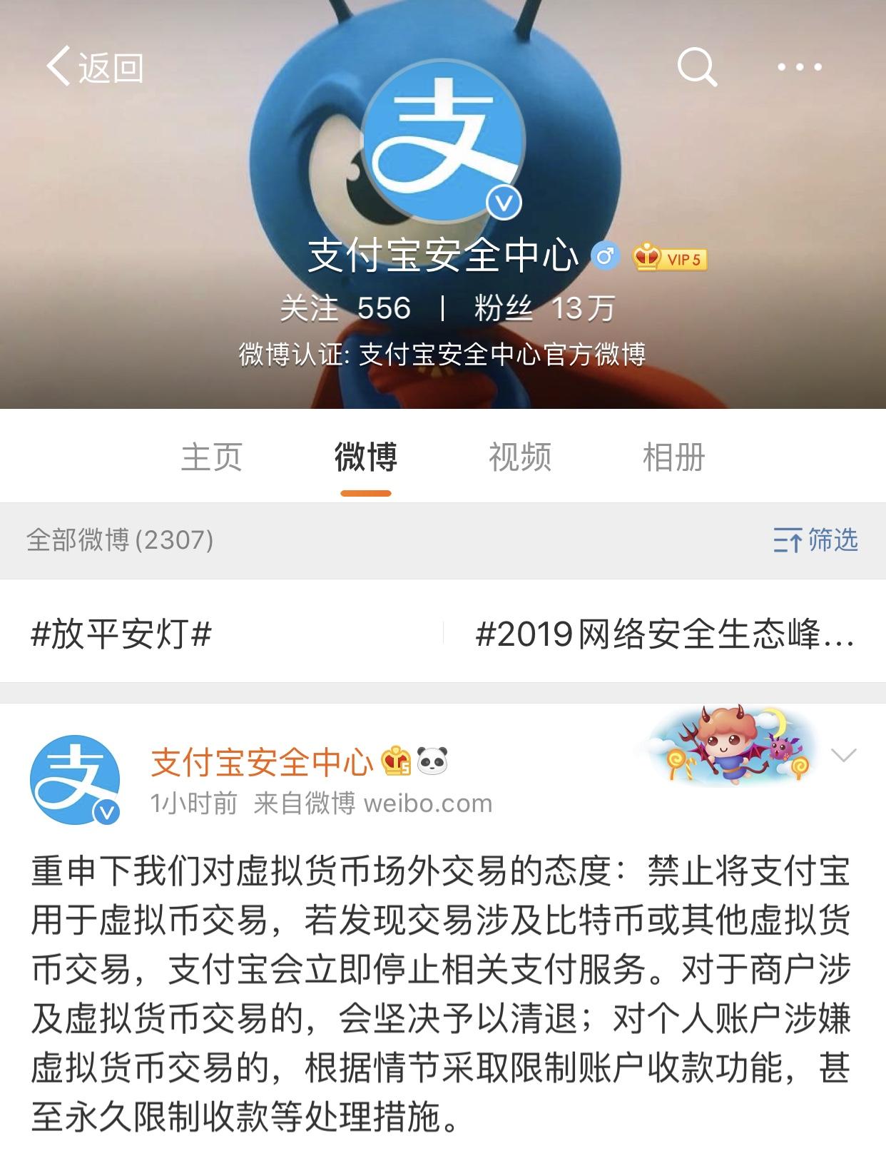 四川阿坝州茂县附近发生3.3级左右地震