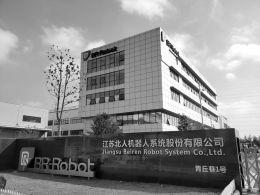 江苏北人成首个官宣冲刺科创板企业 研发投入不到4%
