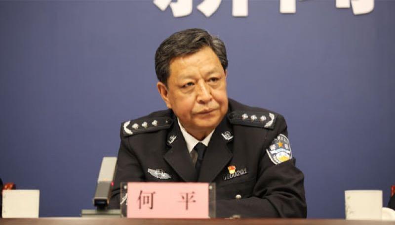 何平 图源:司法部官网