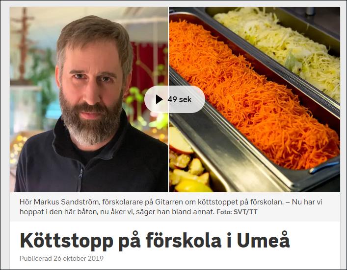 瑞典媒体报道,默奥一家幼儿园将禁止肉食