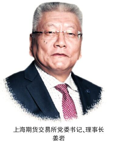 浙江省湖州市安吉县拟破格提拔两名90后年轻干部