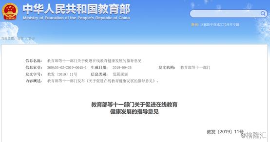天邦股份:预计三季度净利3.7亿元 同比增819%-844%