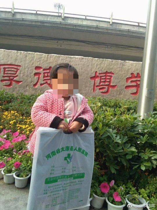 王凤雅爷爷:警方拿了所有记录 我没不给孩子治病