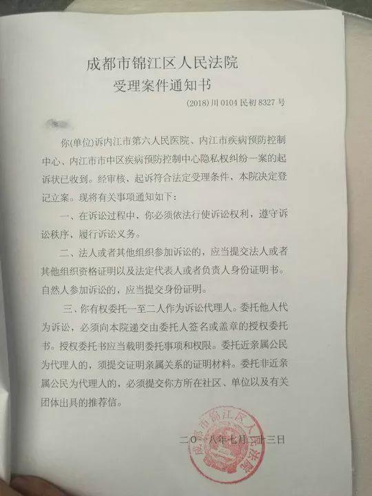 HIV病毒感染者谢鹏又将为他体检的医院和疾控中心告上法庭